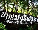 Pakmeng Resort