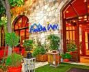 Arahova Inn & Conference