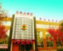 Qingdao Tianhui Super 8 Hotel
