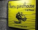 Namu Guest House