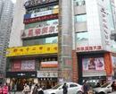 Xinghaohong Sanxia Square Ronghui Hotel