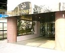 Sky Court Asagaya Hotel Tokyo