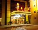 Rui Tai Hotel