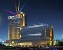 Gansu Tianyuan Hotspring Commercial Hotel