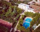 Holiday Residence (Casamassima)