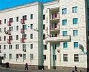 Magister Hotel Ekaterinburg