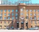 Volgograd Hotel Volgograd