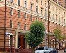 Oksana Hotel Moscow