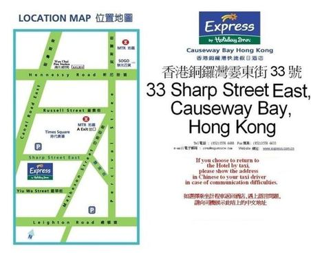 Holiday Inn Express Causeway Bay Hong Kong Hong Kong, Hotel null ...
