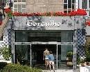 Gorgulho Hotel Madeira
