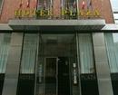 Plaza Hotel Turin