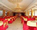 Celebrity Business Hotel Xiangfan