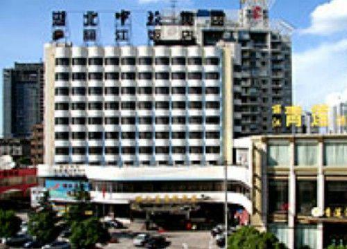 Lijiang Business Hotel Wuhan, Hotel People's Republic of