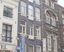 Beursstraat Hotel