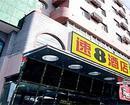 Super 8 Urumqi Ba Yin He