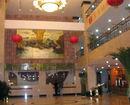 Meihai Hotel of Wuyishan