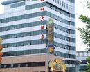HENG XIANG HOTEL YANGZHOU