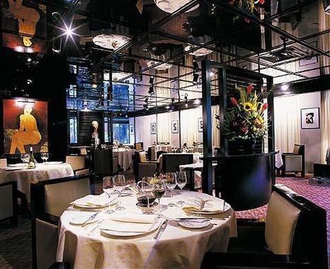 Pullman paris montparnasse hotel paris france prix for Prix hotel france