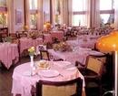 Vejo Hotel Reinosa