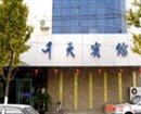 Central Hotel Suzhou