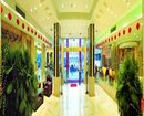 Mi Lano Hotel