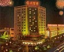 Shang Cheng Business Hotel