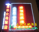 Beijing Forest Land Hotel