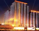 JinQiao Apartment Hotel Beijing
