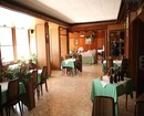 Villa Javor ApartHotel Split