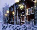 Åkerblads Hotell & Gästgiveri