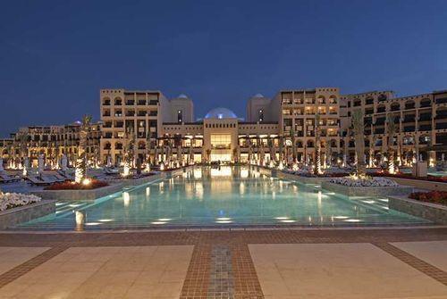 Hilton Ras Al Khaimah Resort Spa Ras al Khaymah Hotel null