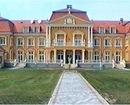 Hotel Princess Palace