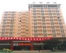 Wen Han Hotel