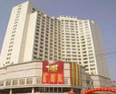 Centron International Hotel