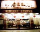 Qin Huai Ren Jia Hotel
