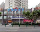 Peng Fei Hotel