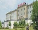 Ramada Frankfurt Hotel