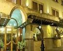 De Mendoza Hotel