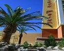 South Coast Hotel & Casino