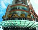 Lindun Hotel