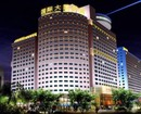 Hotel of Changchun International Building