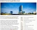 Songdo Metro Hotel