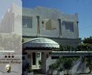 Résidence Carthage