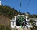 Morin Hotel managed by Banahills Mountain Resort