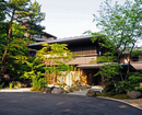 Chikusenso Mt. Zao Onsen Resort & Spa
