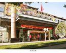 Beijing Golden Sun Commercial Hotel