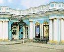 Ekaterina Hotel St. Petersburg