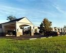 Regency Inn & Suites Albany