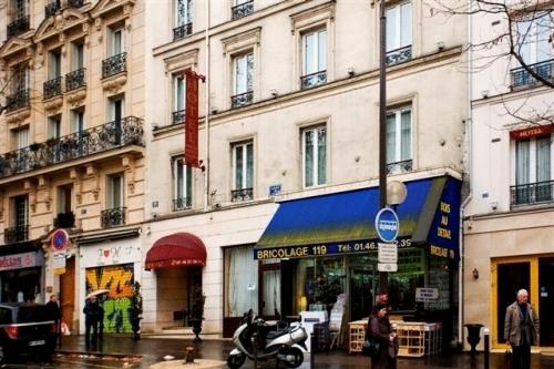 Mirific hotel paris france prix r servation moins for Reservation hotel paris pas cher