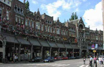 Hotel aspen hotel amsterdam pays bas prix r servation for Hotel a prix bas